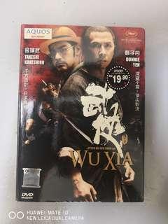 WuXia