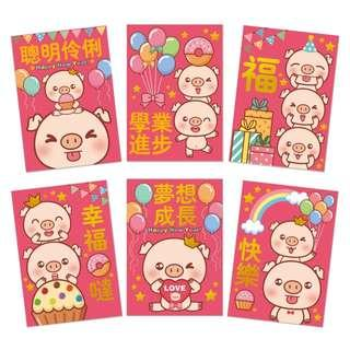 🚚 🌟 2019 Chinese New Year (Pig Year) Red Packet - Design: Pig B 🌟 Price shown is for 6 pieces of red packets 🌟