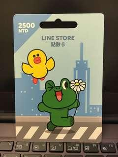 🚚 LINE STORE 點數卡 2500