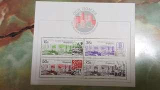 1985 The 25th Anniversary of Housing and Development Board Stamp
