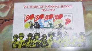 1987 The 20th Anniversary of National Service Stamp