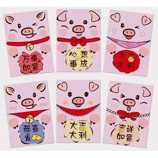 🚚 🌟 2019 Chinese New Year (Pig Year) Red Packet - Design: Pig C 🌟 Price shown is for 6 pieces of red packets 🌟