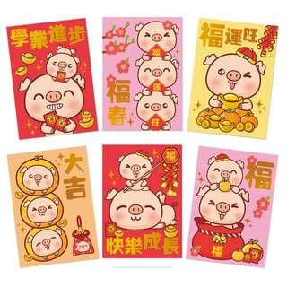 🚚 🌟 2019 Chinese New Year (Pig Year) Red Packet - Design: Pig D 🌟 Price shown is for 6 pieces of red packets 🌟