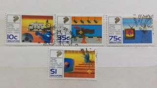 1988 The 25th Anniversary of Television in Singapore Stamp