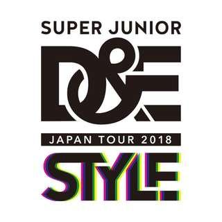 SUPER JUNIOR D&E JAPAN TOUR 2018 ~STYLE~ DVD & BLU-RAY