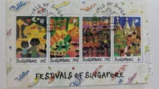 1989 Festivals of Singapore - Children's Drawings Stamps