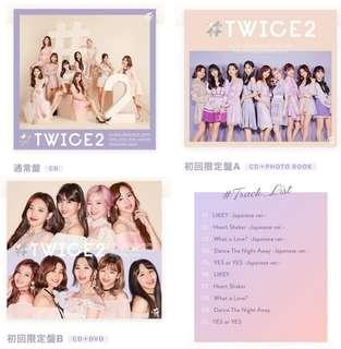 TWICE Japan 2nd Best Album # TWICE 2