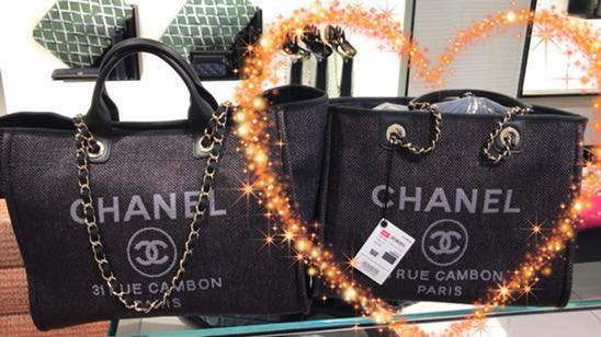 83c6d90f7ef0 Chanel Deauville Medium Tote 2018 Collection, Women's Fashion, Bags &  Wallets, Handbags on Carousell