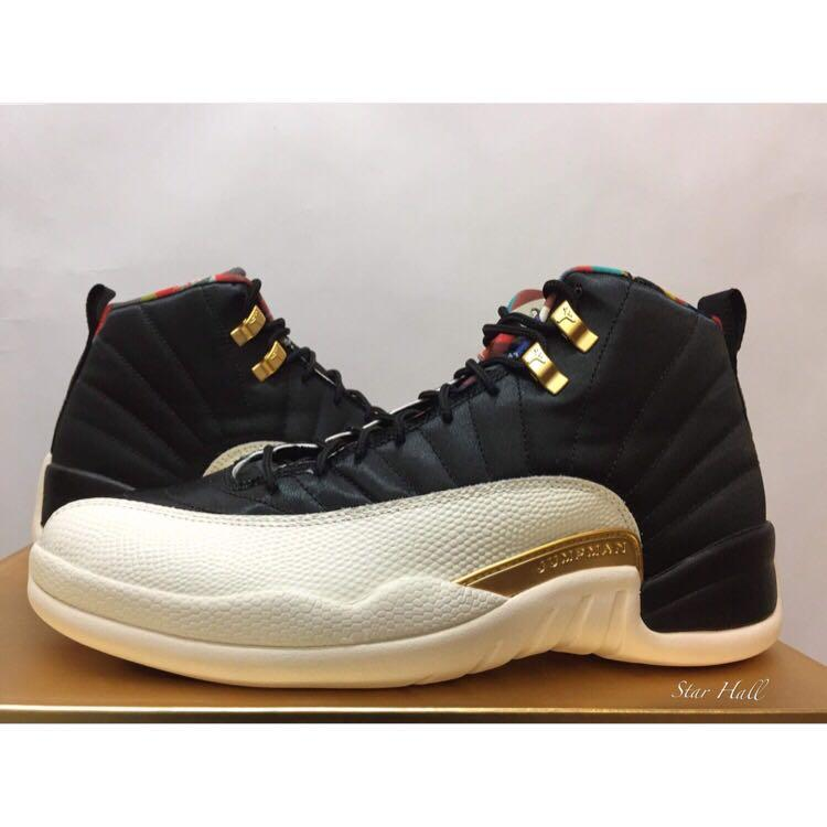 AIR JORDAN 12 RETRO CNY 中國新年 己亥 CI2977-006