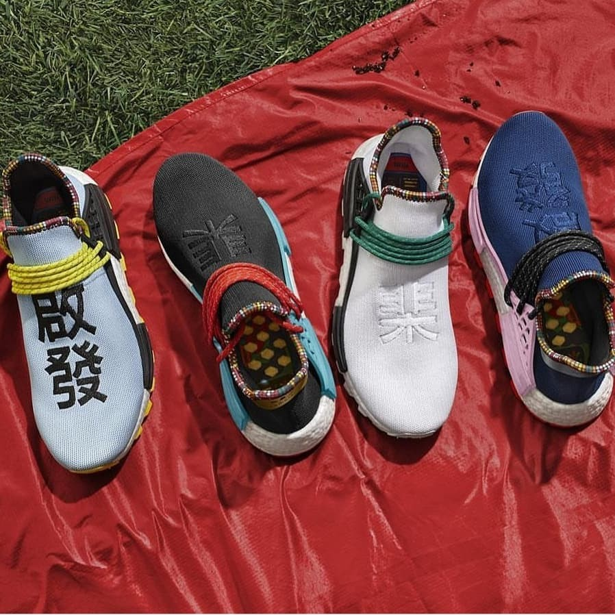aa7893c47 Pharrell Williams Solar Hu NMD