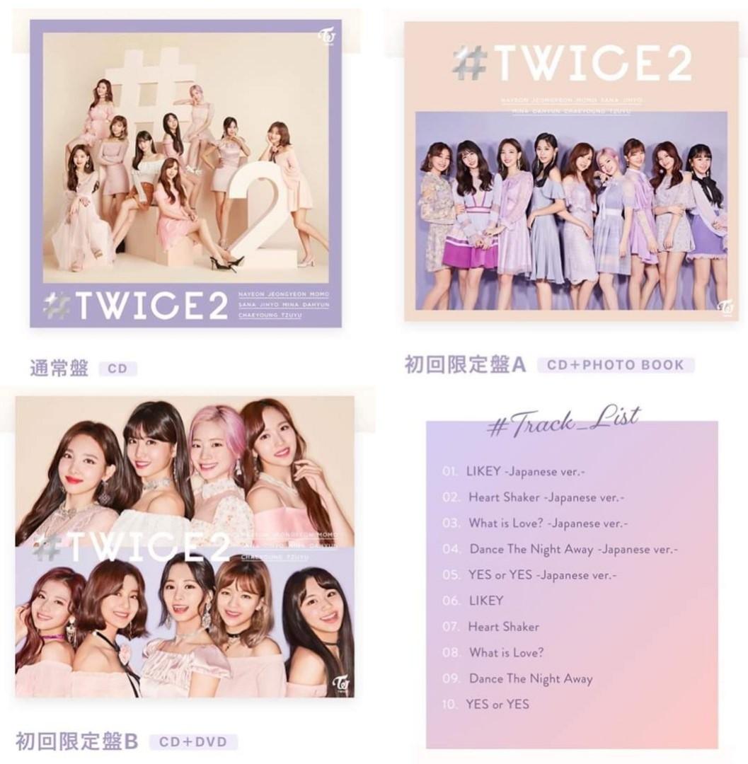 TWICE Japan 2nd Best Album, # TWICE 2