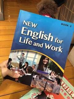 🚚 大學用書 英文課本 book2