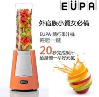 🚚 【優柏EUPA】隨行杯 果汁機/調理機/露營TSK-9338