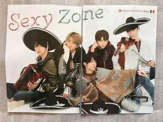 [現貨] 切頁:Sexy Zone