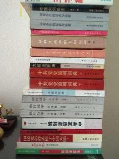 TL Modern Chinese History 中国近代史书籍