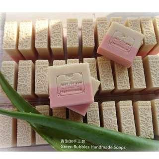 Aloe Vera with Apricot Kernel Oil Handmade Milk Soap