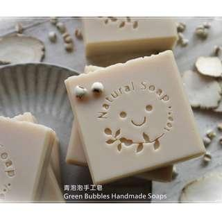 🚚 Barley with Angelica Moisture & Whitening Handmade Milk Soap