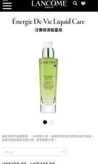 Lancôme sample- the smoothing & glow boosting liquid care