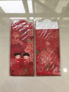 🚚 BNIP DBS Treasures Red Packet / Angbao