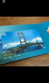 1997 青馬大橋百萬行地鐵紀念套摺