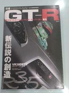 Nissan GTR Birth Of The Legendary Japanese Auto Megazine