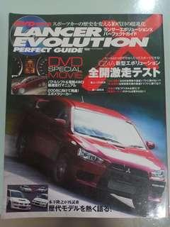 Lancer Evolution Perfect Guide