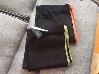 Knit Side Split Pants