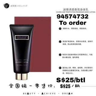 Charm and Tentation body Lotion