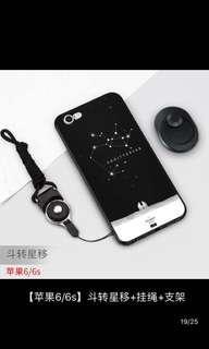 IPhone 6/6s 保護套+高清鋼化保護貼