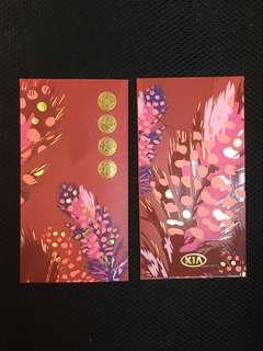 Kia red packets
