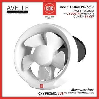 KDK 20WUD Full Installation Package ― Window Exhaust / Ventilation Fan