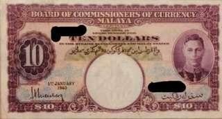 🚚 MALAYA 1940 $10