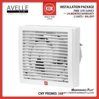 KDK 15WHPC Full Installation Package ― Window Exhaust / Ventilation Fan