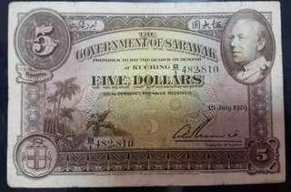 🚚 Sarawak rare $5 very fine