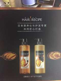 Hair recipe shampoo and conditioner