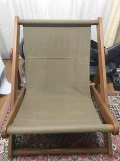 Ikea Antique Reclining Lounge Chair