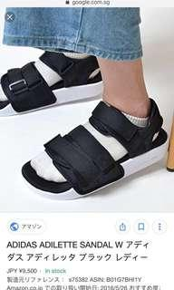 d38870a84 Adidas adilette sandals from Japan