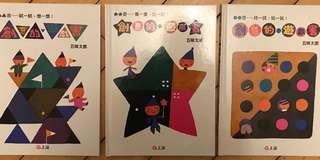 五味太郎book set