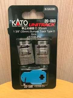 99%新Kato 1:150 N scale 20-069