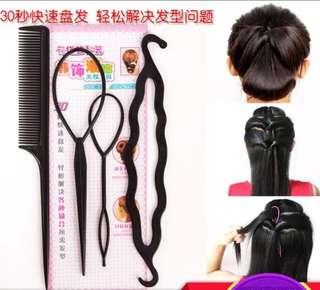 四件套 髮型神器 丸子頭 髮飾