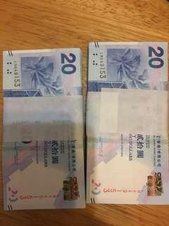 中國銀行(情侶鈔票)同號碼英文不同