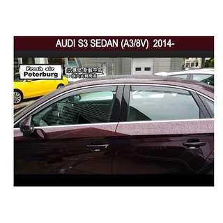 [晴雨窗][崁入式]比德堡嵌入式晴雨窗 奧迪Audi A3/8V(4D)  2014年起專用 賣場內有多種車款
