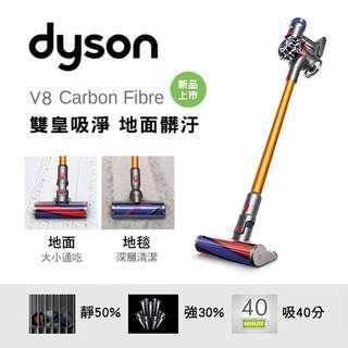 Dyson-V8 Carbon Fibre SV10無線吸塵器(金)含保固
