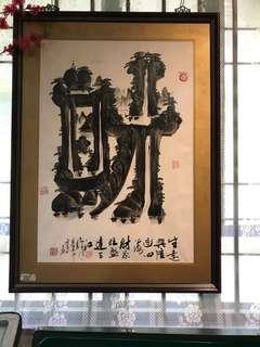 TGN- Chinese Painting