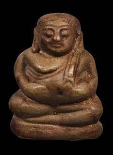 LP Kuay Phra Sangkacai Pong Nam Man, Wat Kositaram, BE2513