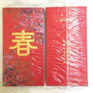 🚚 CIMB 2019 CNY Red Packet (8 pieces)