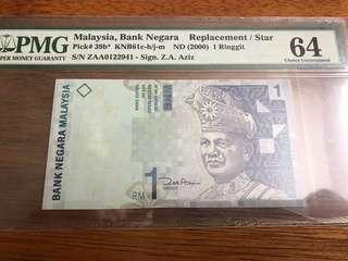ZAA Replacement note RM1