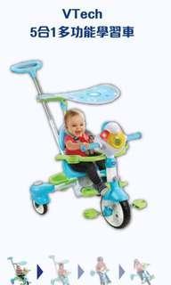 幼兒三輪車