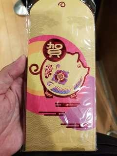 2019 Brand New Great Eastern Insurance red Packets Or Ang pows Great Eastern ang pow with cute and beautiful year of the zodiac Pig design (1 pack of 8 pieces only)