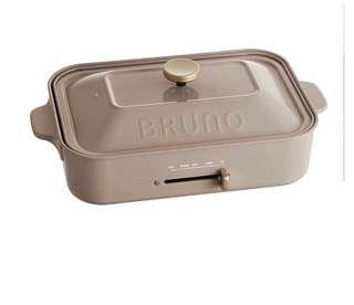 Bruno 多功能電熱鍋 compact hot plate (米灰色)